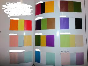 2011・02・15イメージを配色で表現 ケシゴム