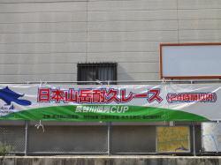20101010003.jpg