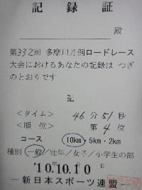 20101011001.jpg