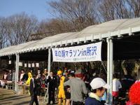tokorozawa002.jpg