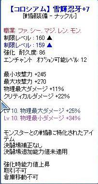 koroyuki.jpg