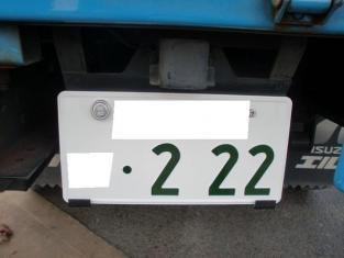 CIMG2285.jpg