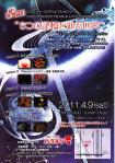 20110322080436.jpg