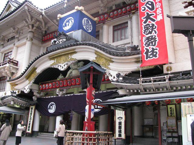 10.3.04改装前の歌舞伎座