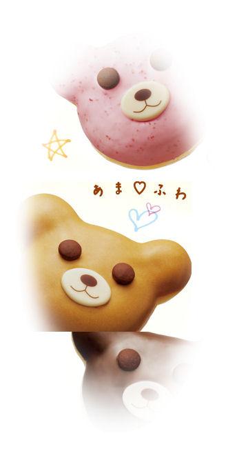 teddydounuts.jpg