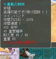 120+.jpg