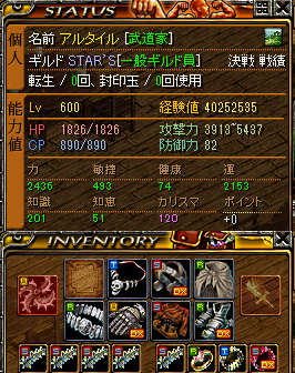 RedStone 11.06.27[00]