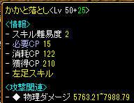 RedStone 11.06.27[02]