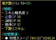 RedStone 11.06.27[03]