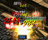 RedStone 11.06.27[06]
