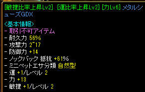 RedStone 11.07.16[10]