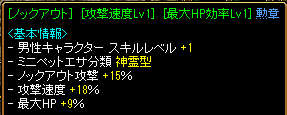 RedStone 11.07.11[00]