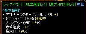RedStone 11.07.20[01]