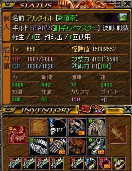 RedStone 11.09.03[00]