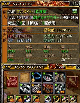 RedStone 11.09.03[02]