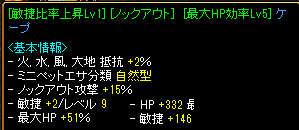 RedStone 11.09.15[01]