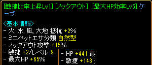 RedStone 11.09.25[04]