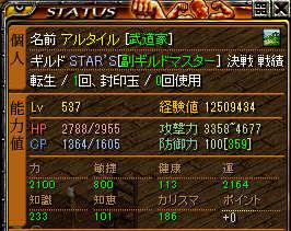 RedStone 11.10.16[01]