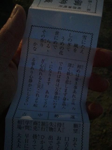 2012-01-01 17.03.06