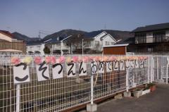 2012_03_16b.jpg