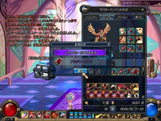 ScreenShot2011_0412_234900312.jpg