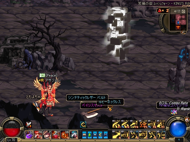 ScreenShot2011_0413_021950140.jpg