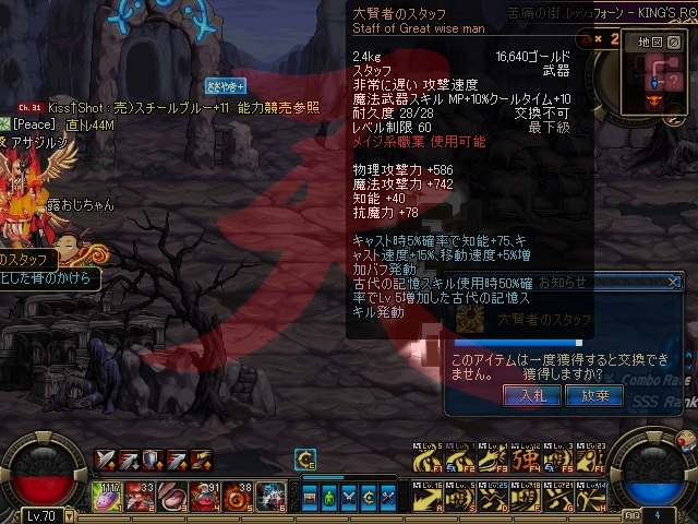 ScreenShot2011_0413_231900031.jpg