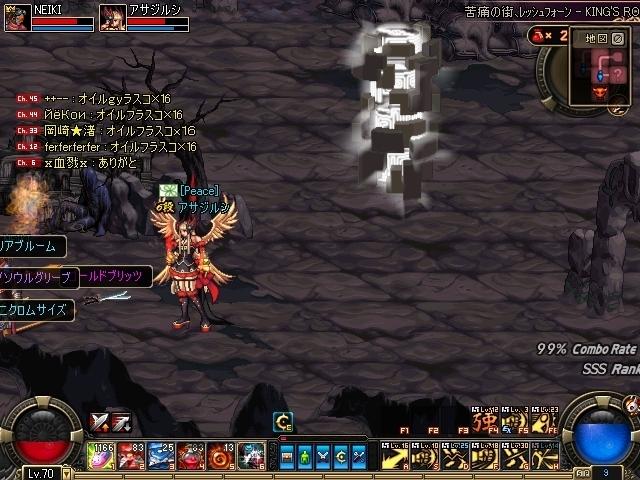 ScreenShot2011_0417_112104046.jpg