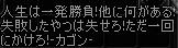 ScreenShot2011_0418_151654265.jpg