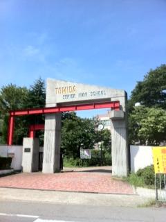 富田高校5