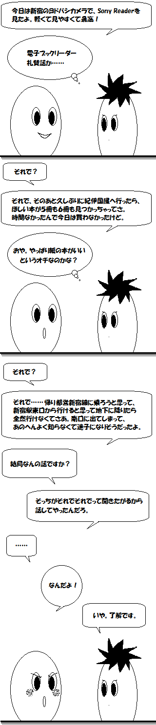20101220.png
