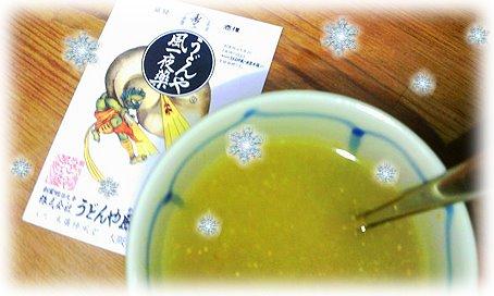 2012生姜湯