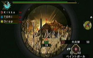 ボルボロス しゃがみ撃ち