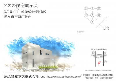 譁ー蠎・メ繝ゥ繧キ_1繝壹・繧ク_convert_20120303213034