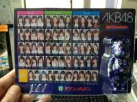 IMG_8675_convert_20120205183522.jpg