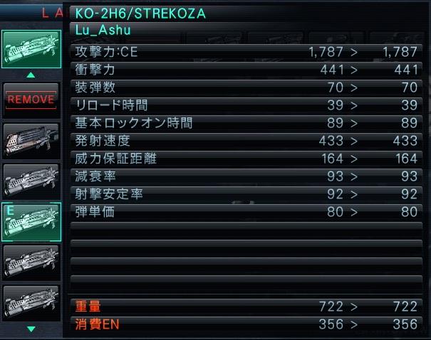 acv-10.jpg