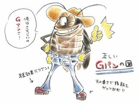 $あしあと工房 in 神戸波止場町TEN×TEN-正しいGパン