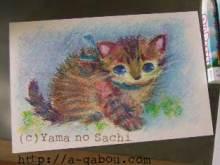 $あしあと工房 in 神戸波止場町TEN×TEN-オイルパステル猫3