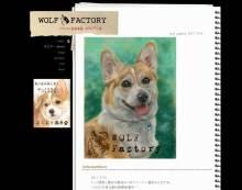 $あしあと工房 in 神戸波止場町TEN×TEN-WOLF工房@パステル&色鉛筆画