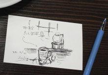 $あしあと工房 in 神戸波止場町TEN×TEN-名刺の裏にボールペンで