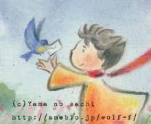 $あしあと工房 in 神戸波止場町TEN×TEN-「未来への手紙」ルリビタキアップ