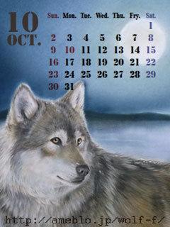 $あしあと工房 in 神戸波止場町TEN×TEN-10月フリーカレンダー 氷原の月