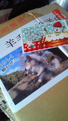 $あしあと工房 in 神戸波止場町TEN×TEN-シロクマさんのお手紙