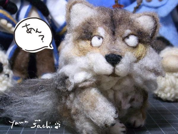 $あしあと工房-羊毛ミニオオカミ