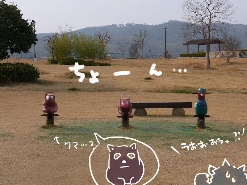 あしあと工房-吉備SA三巨頭(勝手に命名)