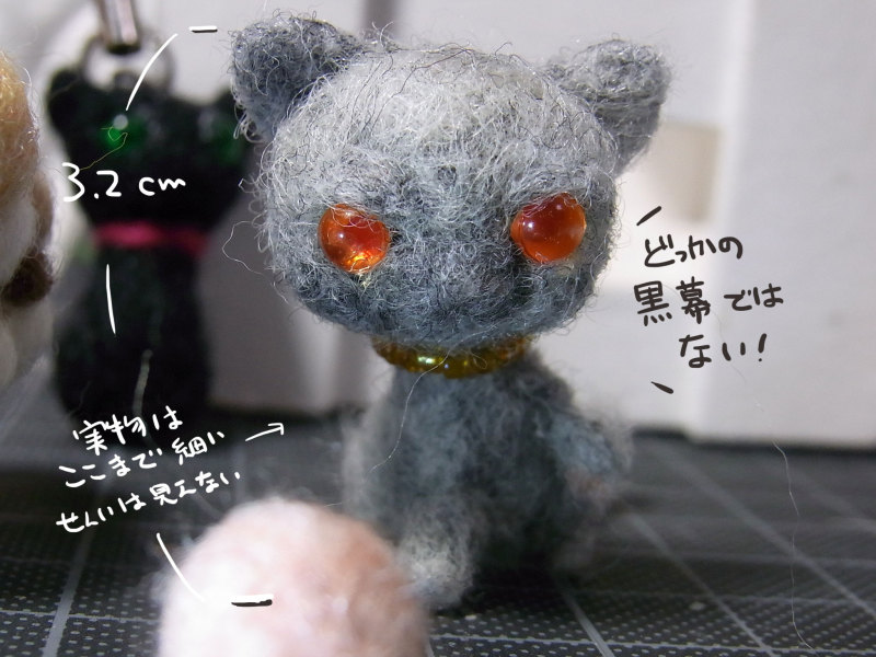 あしあと工房-灰猫さん
