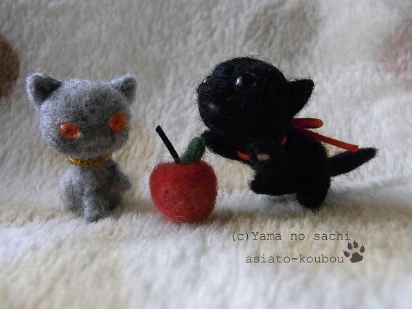 $あしあと工房-りんごと猫
