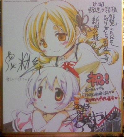 madokamagikashikisi2.jpg