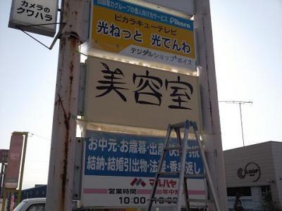 Photo0454.jpg