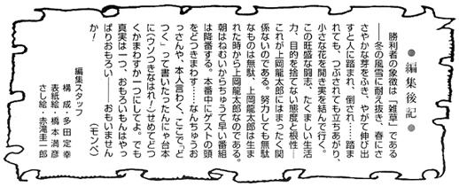 紹介文・改
